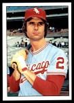 1976 SSPC #147  Ken Henderson  Front Thumbnail