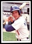 1976 SSPC #74  Rick Auerbach  Front Thumbnail