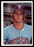 1976 SSPC #265  Roy Howell  Front Thumbnail