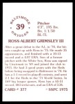 1976 SSPC #377  Ross Grimsley  Back Thumbnail