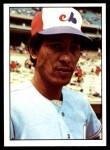 1976 SSPC #331  Pepe Frias  Front Thumbnail