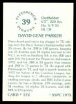 1976 SSPC #572  Dave Parker  Back Thumbnail