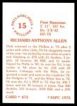 1976 SSPC #473  Rich Allen  Back Thumbnail