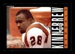 1985 Topps #218  Larry Kinnebrew  Front Thumbnail