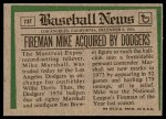 1974 Topps Traded #73 T  -  Mike Marshall Traded Back Thumbnail