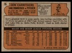 1972 Topps #76  Don Carrithers  Back Thumbnail