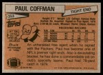 1981 Topps #353  Paul Coffman  Back Thumbnail