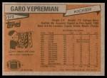 1981 Topps #373  Garo Yepremian  Back Thumbnail