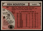 1980 Topps #145  Ken Houston  Back Thumbnail