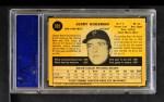 1971 O-Pee-Chee #335  Jerry Koosman  Back Thumbnail