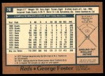 1978 O-Pee-Chee #70  George Foster  Back Thumbnail