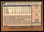 1978 O-Pee-Chee #165  Jim Kern  Back Thumbnail
