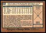 1978 O-Pee-Chee #208  Bump Wills  Back Thumbnail