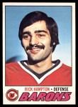1977 O-Pee-Chee #63  Rick Hampton  Front Thumbnail