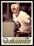 1977 O-Pee-Chee #126  Billy Harris  Front Thumbnail
