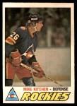 1977 O-Pee-Chee #267  Mike Kitchen  Front Thumbnail