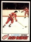 1977 O-Pee-Chee #48  Al Cameron  Front Thumbnail