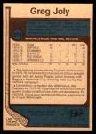 1977 O-Pee-Chee #273  Greg Joly  Back Thumbnail