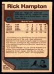 1977 O-Pee-Chee #63  Rick Hampton  Back Thumbnail