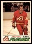 1977 O-Pee-Chee #382  John Gould  Front Thumbnail
