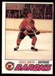 1977 O-Pee-Chee #269  Greg Smith  Front Thumbnail