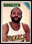 1975 Topps #49  Zaid Abdul Aziz  Front Thumbnail