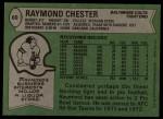 1978 Topps #69  Raymond Chester  Back Thumbnail