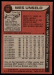 1979 Topps #65  Wes Unseld  Back Thumbnail
