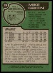 1977 Topps #99  Mike Green  Back Thumbnail
