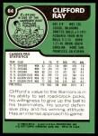 1977 Topps #64  Clifford Ray  Back Thumbnail