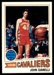 1977 Topps #31  John Gianelli  Front Thumbnail