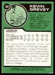1977 Topps #23  Kevin Grevey  Back Thumbnail