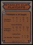 1974 Topps #213   Semi-Finals - Flyers vs. Rangers Back Thumbnail