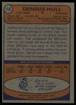 1974 Topps #150  Dennis Hull  Back Thumbnail