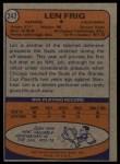 1974 Topps #242  Len Frig  Back Thumbnail