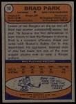 1974 Topps #50  Brad Park  Back Thumbnail