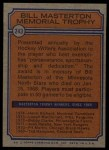 1974 Topps #243  Henri Richard  Back Thumbnail