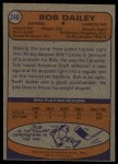 1974 Topps #240  Bob Dailey  Back Thumbnail