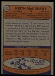 1974 Topps #103  Keith McCreary  Back Thumbnail