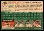 1954 Topps #11 WHT Paul Smith  Back Thumbnail