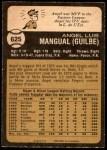 1973 O-Pee-Chee #625  Angel Mangual  Back Thumbnail
