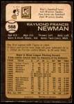 1973 O-Pee-Chee #568  Ray Newman  Back Thumbnail