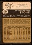 1973 O-Pee-Chee #647  George Stone  Back Thumbnail