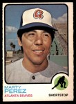 1973 O-Pee-Chee #144  Marty Perez  Front Thumbnail