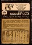 1973 O-Pee-Chee #577  Eric Soderholm  Back Thumbnail