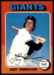 1975 O-Pee-Chee #529  Gary Thomasson  Front Thumbnail