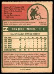 1975 O-Pee-Chee #314  Buck Martinez  Back Thumbnail