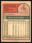 1975 O-Pee-Chee #315  Don Kessinger  Back Thumbnail