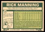 1977 O-Pee-Chee #190  Rick Manning  Back Thumbnail