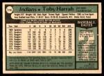 1979 O-Pee-Chee #119 TR Toby Harrah   Back Thumbnail